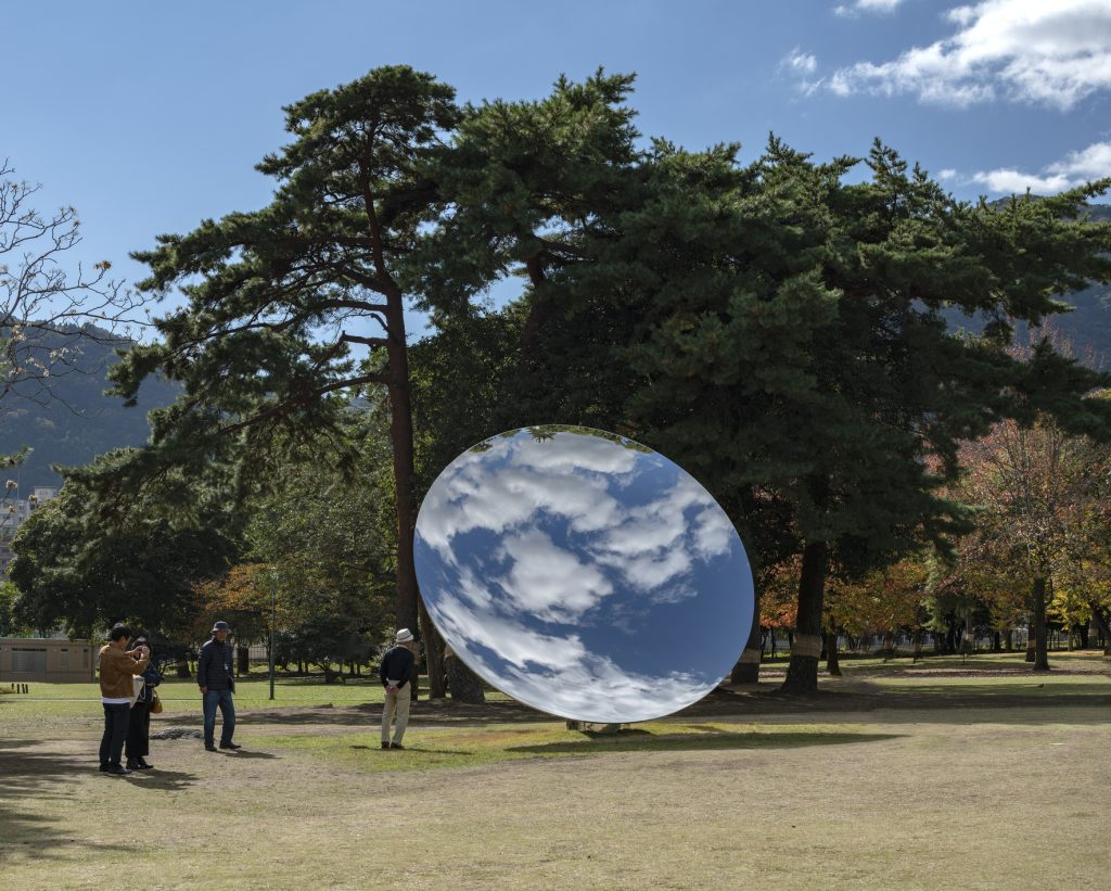 Anish Kapoor Sky Mirror, 2018 Stainless steel Diametre 500cm Copyright: Anish Kapoor, All rights reserved, 2020 FAD MAGAZINE