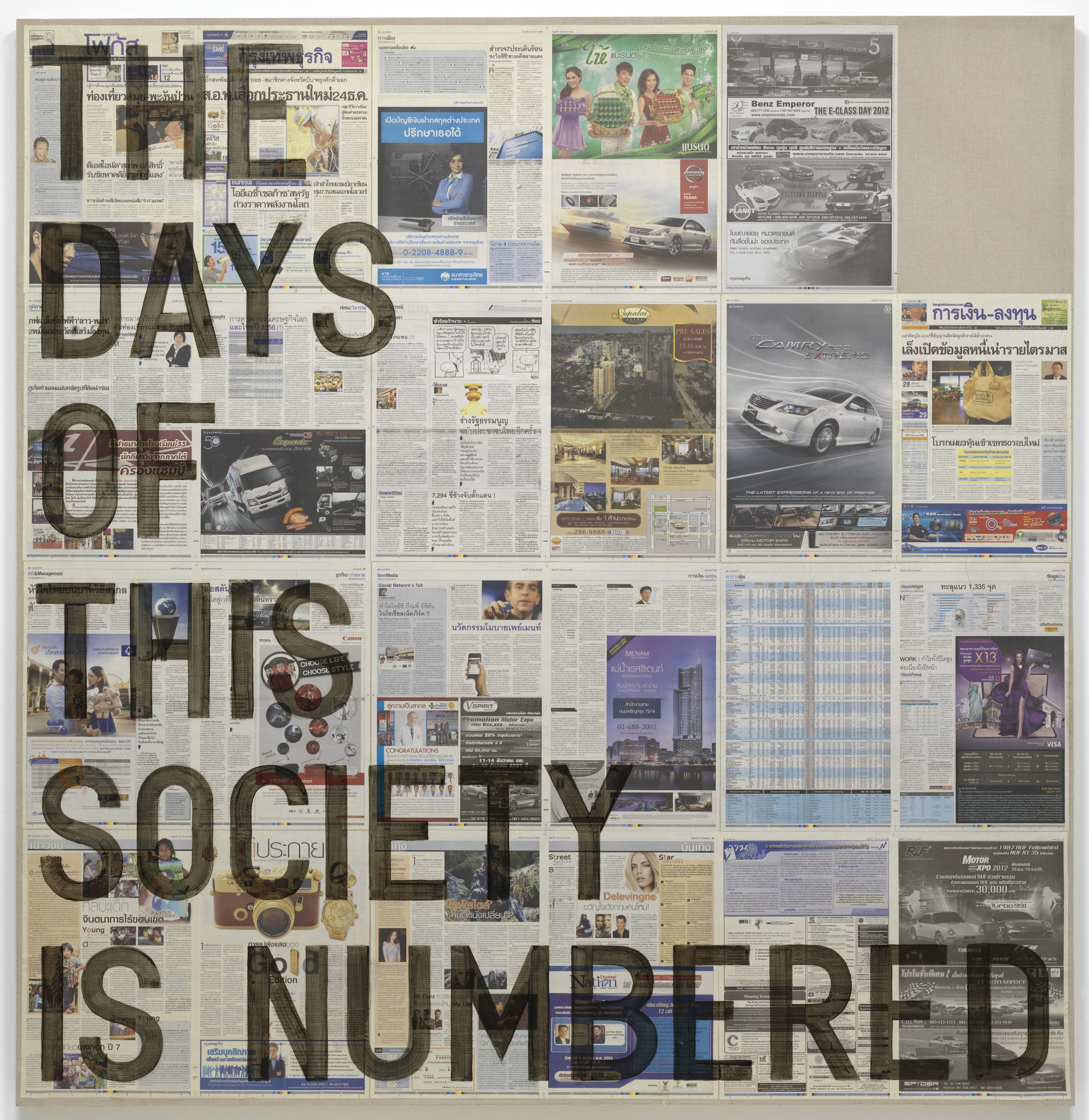 Rirkrit Tiravanija (Thai, born Argentina 1961) untitled (the days of this society is numbered / December 7, 2012) 2014 Synthetic polymer paint and newspaper on linen The Museum of Modern Art, New York Committee on Drawings and Prints Fund, 2014. © 2017 Rirkrit Tiravanija FAD magazine