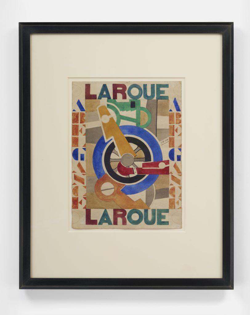 """Fernand Le?ger La Roue (Projet d'affiche pur La Roue D'Abel Gance), 1920 watercolor on paper 16-3/4"""" × 12-1/8"""" (42.5 cm × 30.8 cm)"""