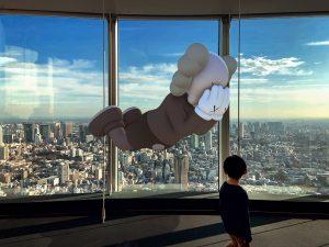 KAWS, COMPANION (EXPANDED), 2020, augmented reality. Courtesy: KAWS and Acute Art