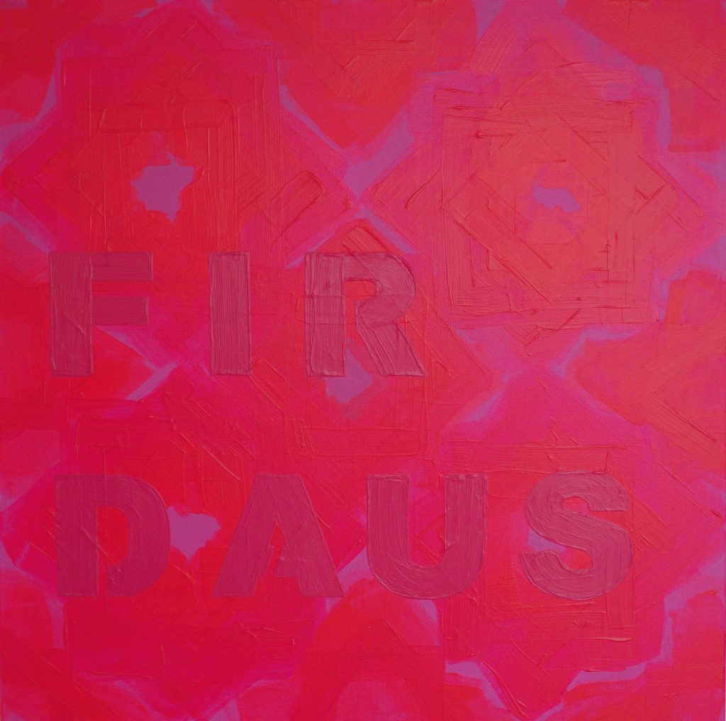 Michael Petry acrylic on canvas Firadus FAD MAGAZINE