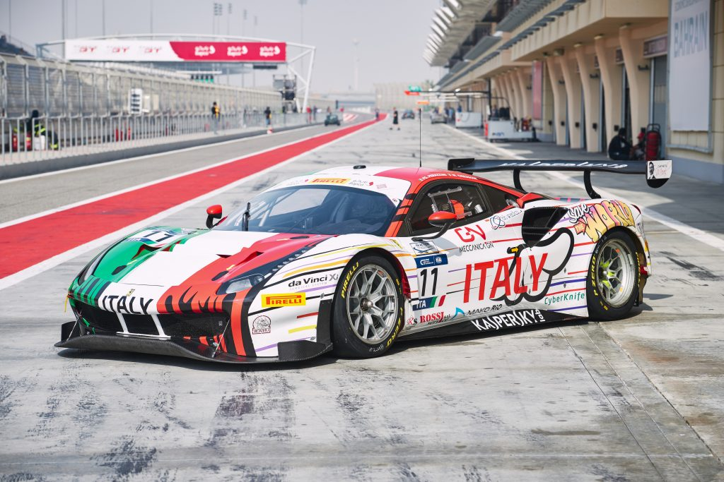 Kaspersky Lab At FIA GT Nations Cup with 'Save The World' Art Car by D*Face