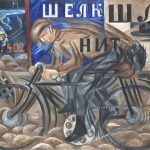 Natalia Goncharova (1881- 1962)?Cyclist 1913?Oil paint on canvas?780 x 1050mm?State Russian Museum?© ADAGP, Paris and DACS, London 2019