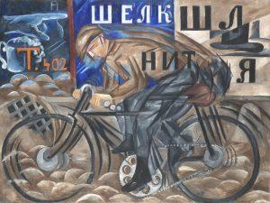 Natalia Goncharova (1881- 1962)?Cyclist 1913?Oil paint on canvas?780 x 1050mm?State Russian Museum?© ADAGP, Paris and DACS, London 2019