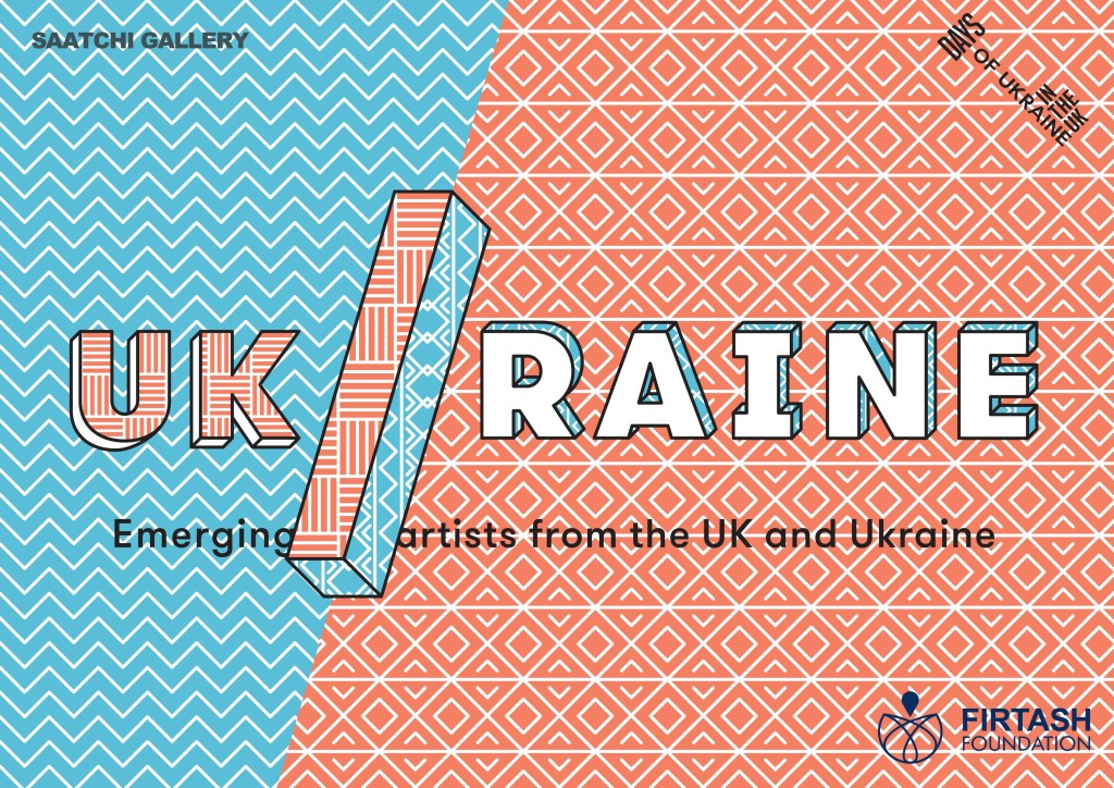 20150910.UKraine.poster