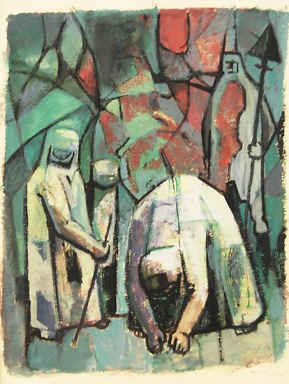 Mahmoud Hammad, The Harvest, 1965, Gouache on paper, 24 x 18 cm