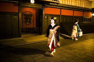 Maikos in Gion Kyoto Japan © Getty Images