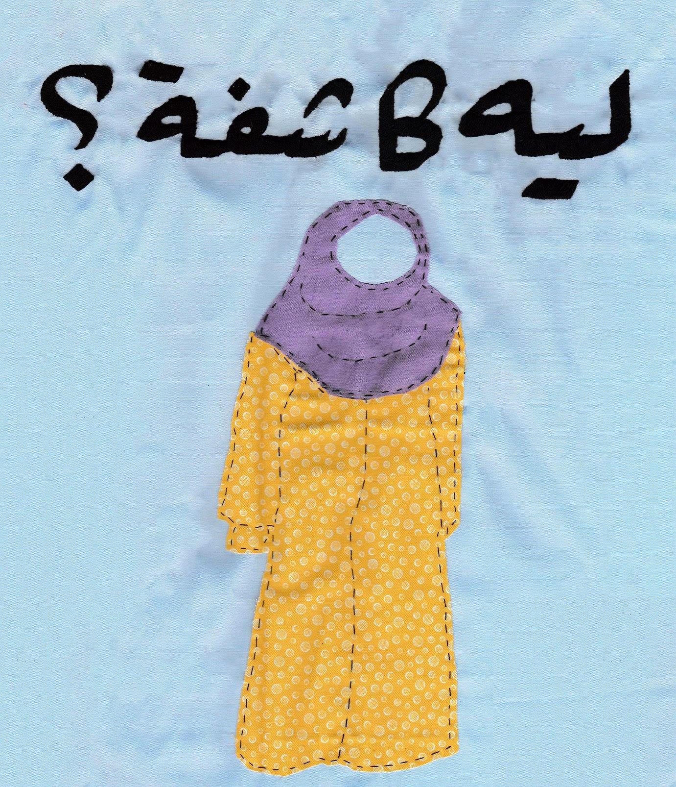 Mashie Faqeeh FAD magazine