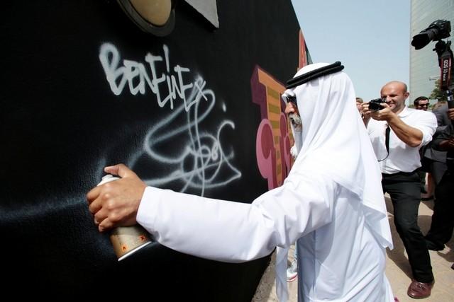 Sheikh Nahyan tags Ben EINE's Mural for British embassy in Dubai