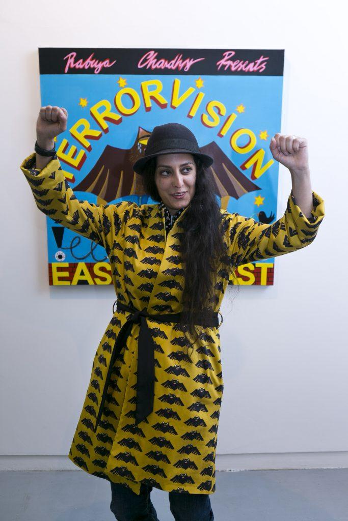 Rabiya Choudhry Portrait - photo credit Eoin Carey