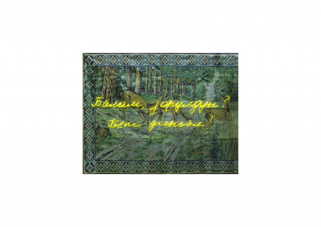 big_Farkhad_Farzaliyev_Are_you_tired.Get_some_rest_2014_textile-foamcore-neon_144x112