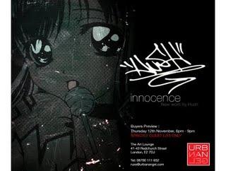 hush_website_ad