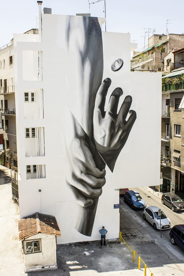 iNO Wake Up Athens