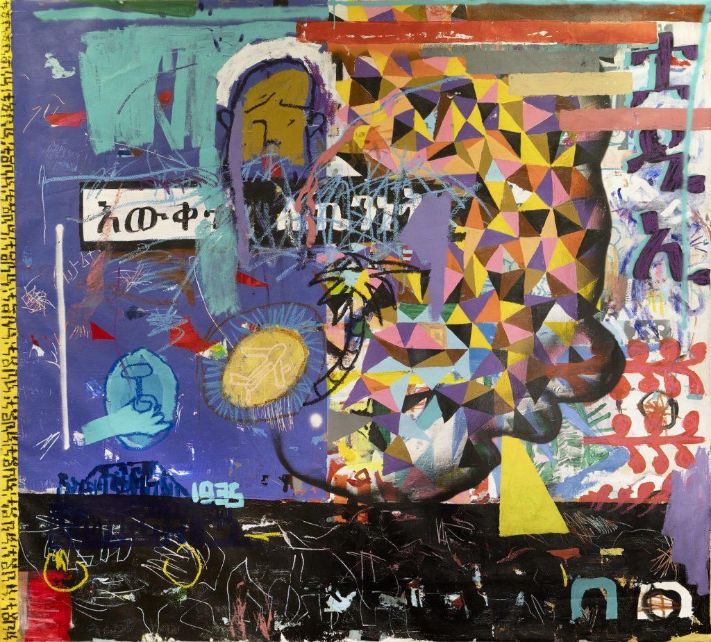 Wendimagegn Belete.Moment (21), 2020, Mixed media (200 x 180 cm/ 78 3/4 x 70 7/8 in) FAD MAGAZINE