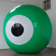 Artist produces giant inflatable eye sculpture. FAD MAGAZINE